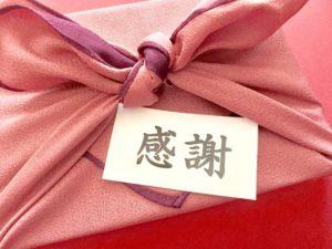 結婚式の引出物で喜ばれたい新郎新婦必見|引出物ハーバリウム